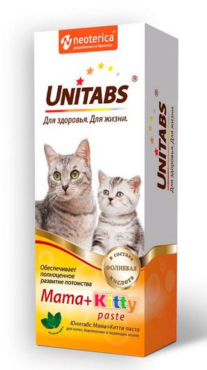 Unitabs